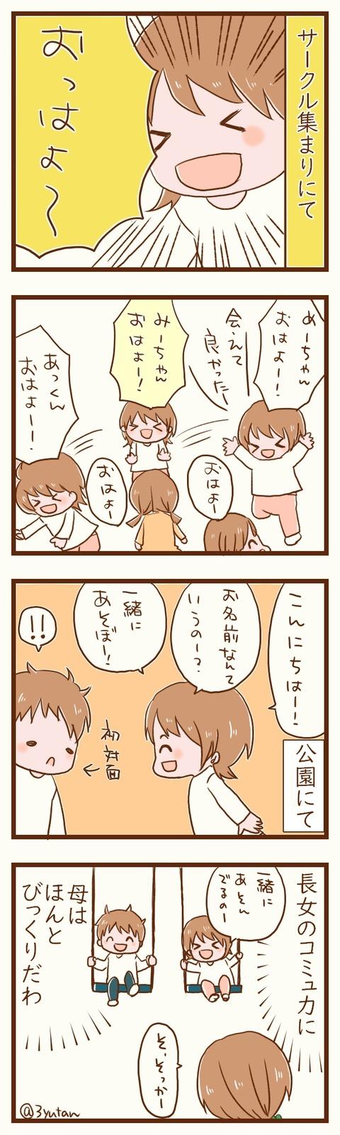 musume19
