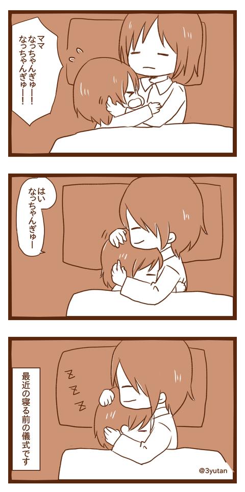musume27-2