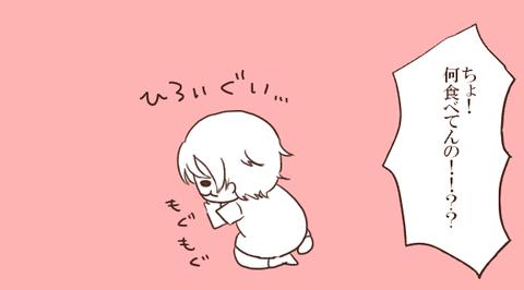 むすめ75-1