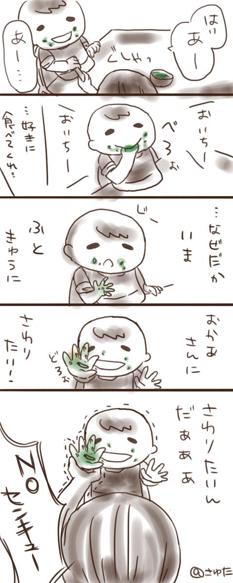 むすめ30
