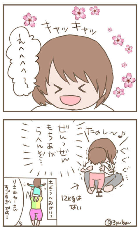 musume2-2