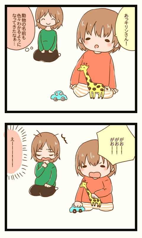 musume24-1
