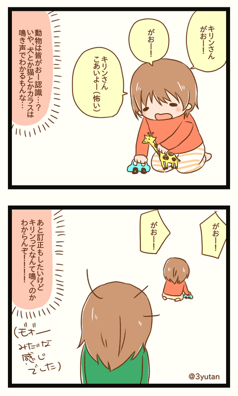 musume24-2
