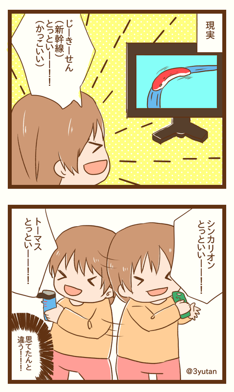 musume23-2