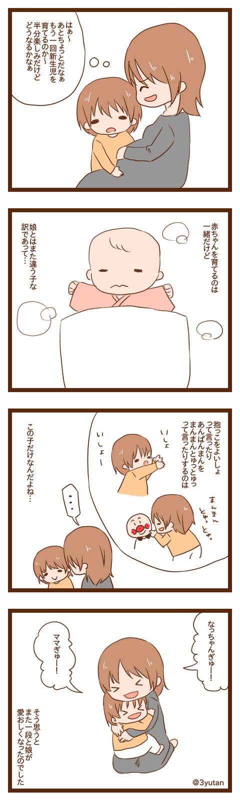 musume25