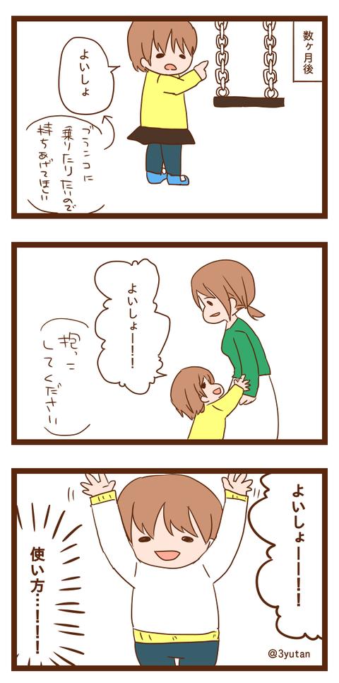 musume9-2