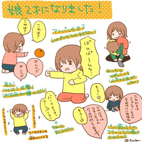 musume18