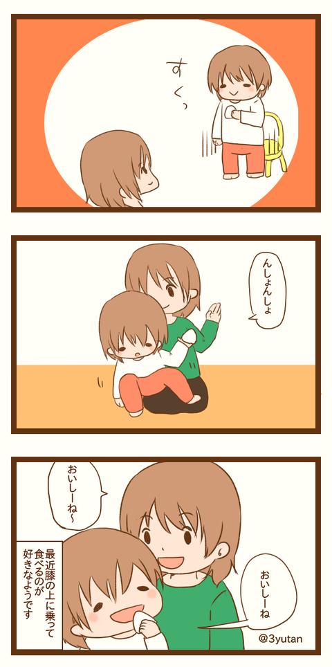 musume19-2