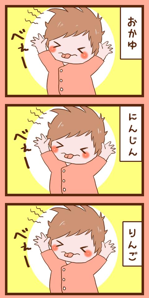 musume45-1