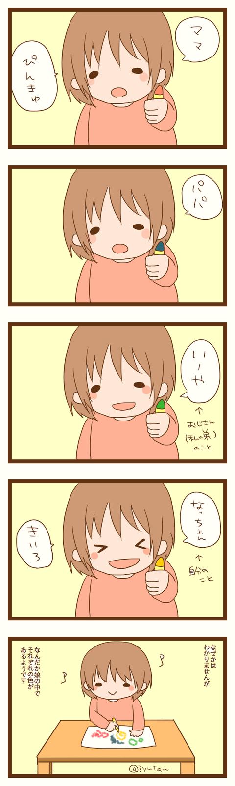 musume20
