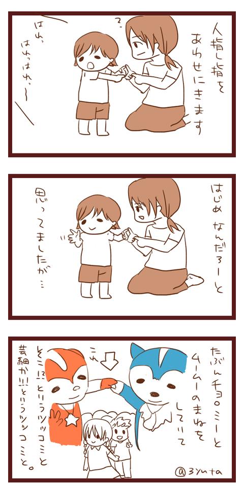 musume1-2