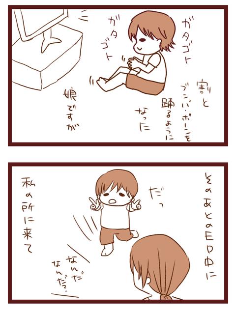 musume1-1