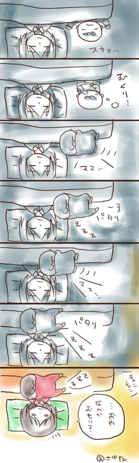 むすめ31