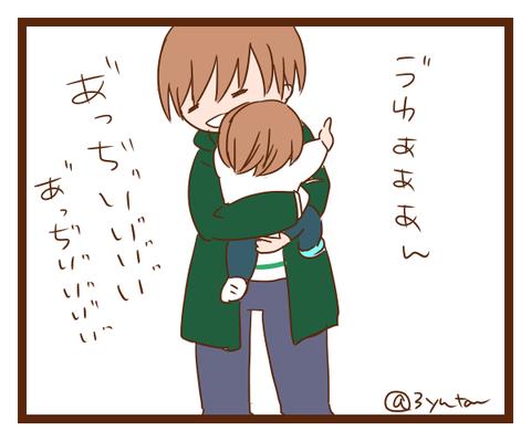 musume4-5