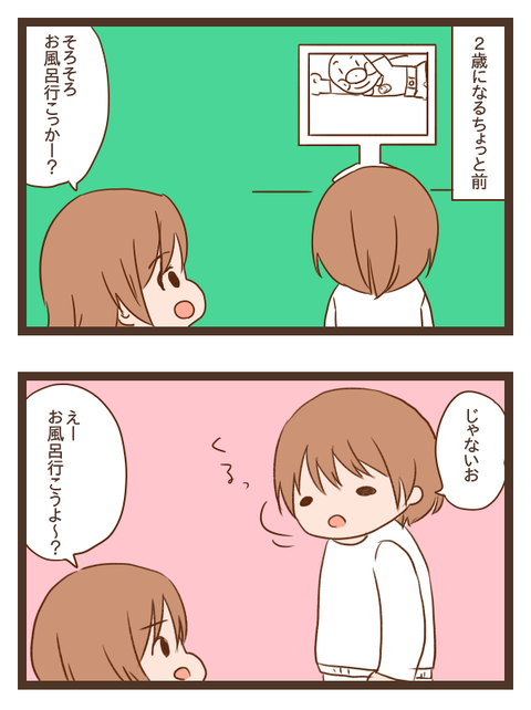 musume21