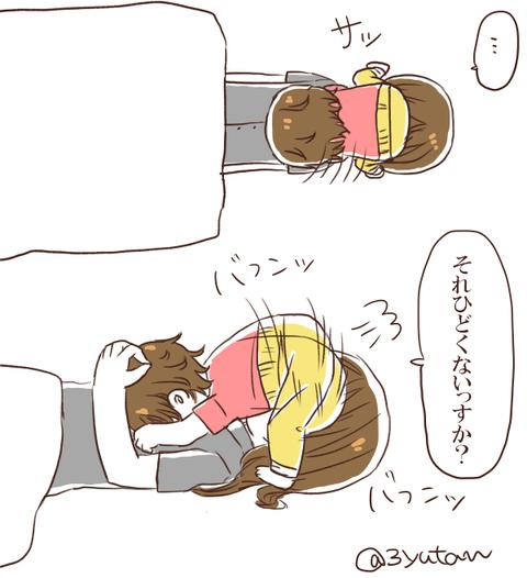 むすめ69-2