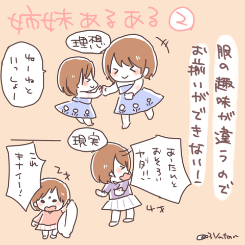 musume64