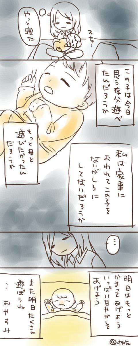 むすめ23