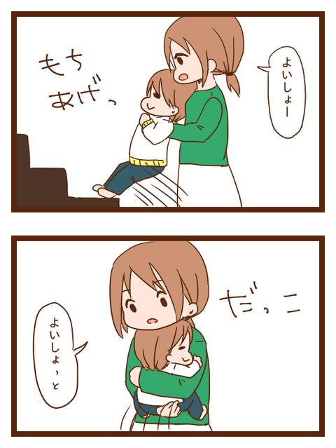 musume9-1