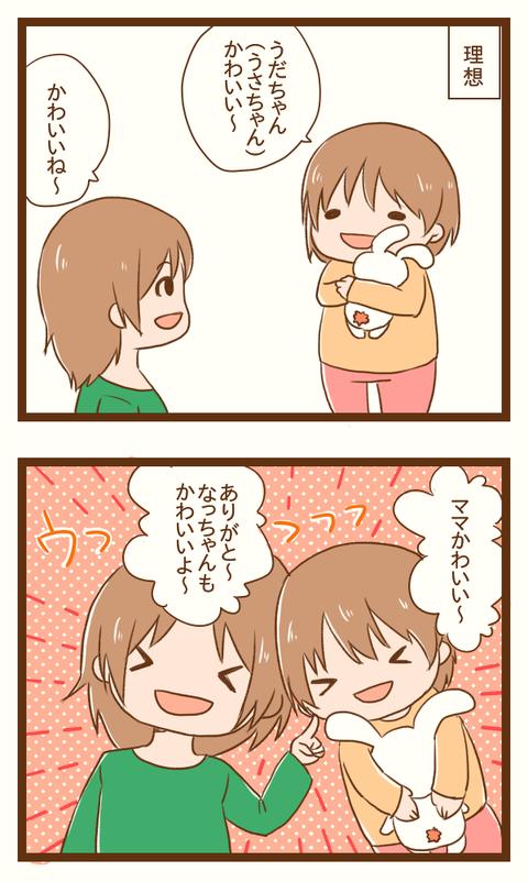 musume23