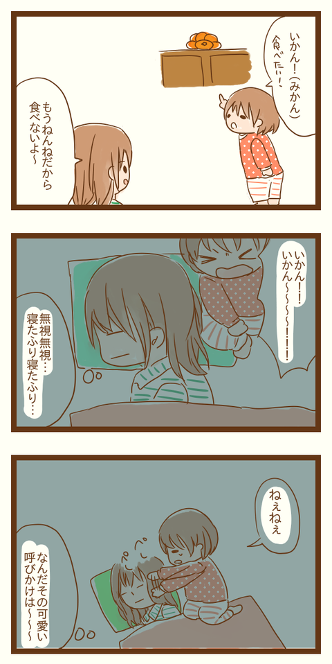 musume11-1