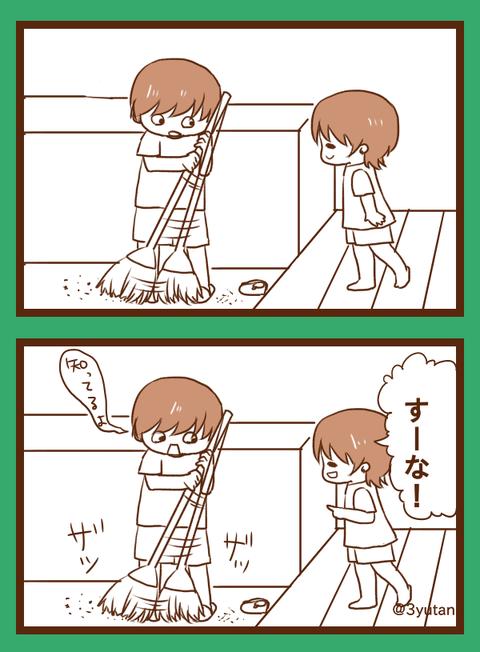 musume40-2