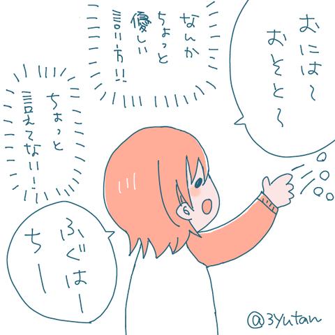 musume9