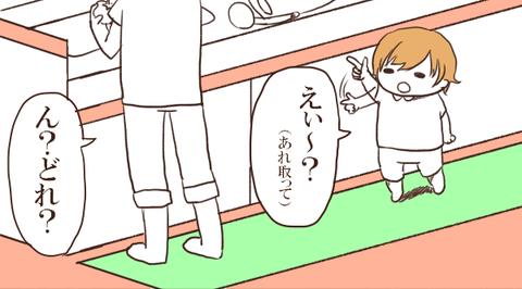 むすめ71-1