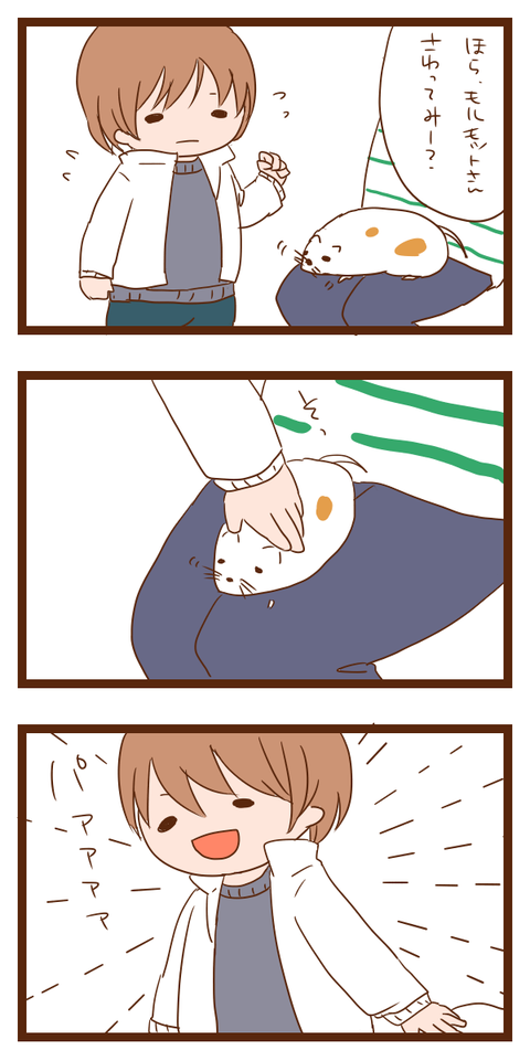 musume4-1