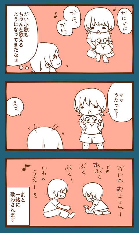 musume39