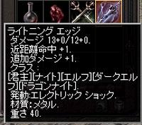 drop4