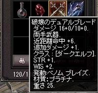 drop5