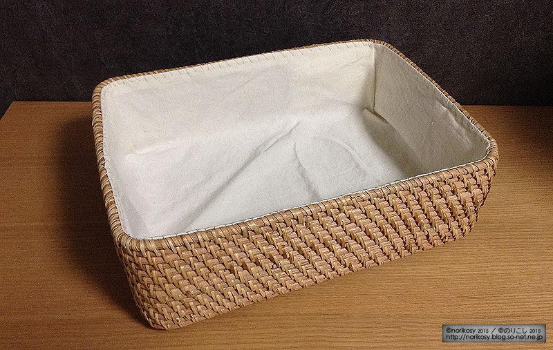 1214-10☆良品 無印良品 重なるラタン角型バスケット 大 中 3つセット