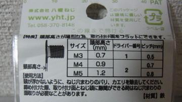73b77a40.jpg