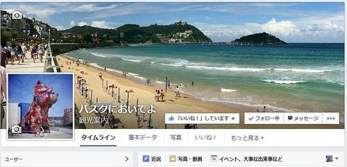 Facebook visitbasque