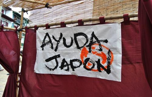 AYUDA-JAPON-p