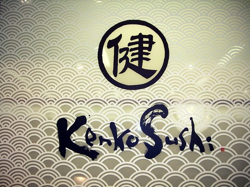 Kenko Sushi  Donosti logo