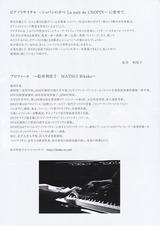 IMG_20200926_0001