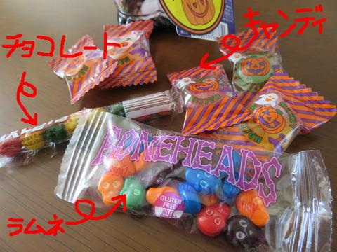 ハロウィン 菓子(中身)
