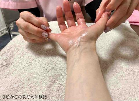 2018/04/18 がんサロン ②