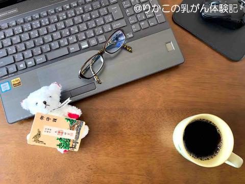 2019/11/07 朝