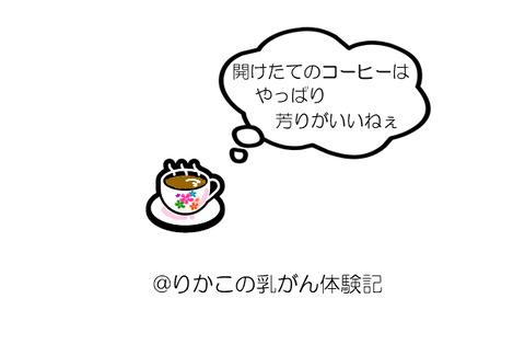 2019/11/14 朝