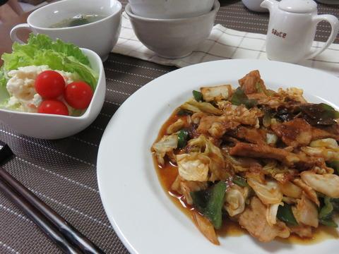 夕飯(回鍋肉)