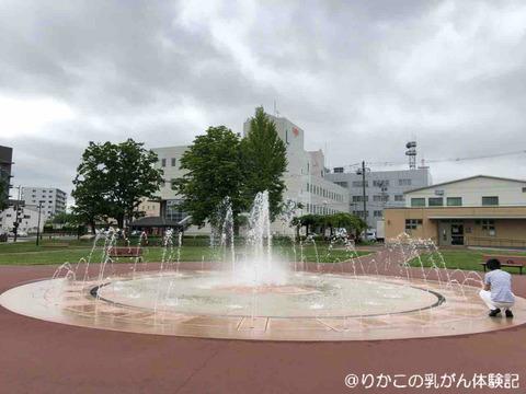 2018/07/18 がんサロン ②