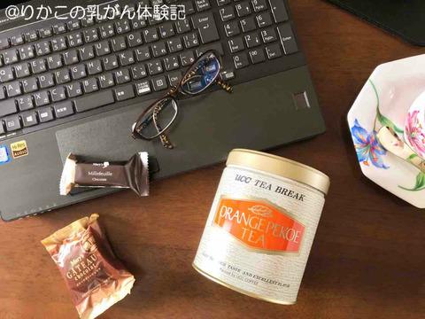 2019/12/20 午後の紅茶