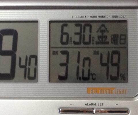 今季初、室内30℃超え