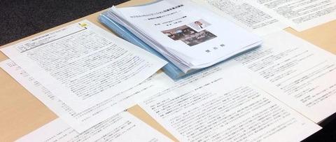 文章合評会トリミング