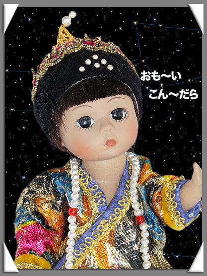 MIKAWA005