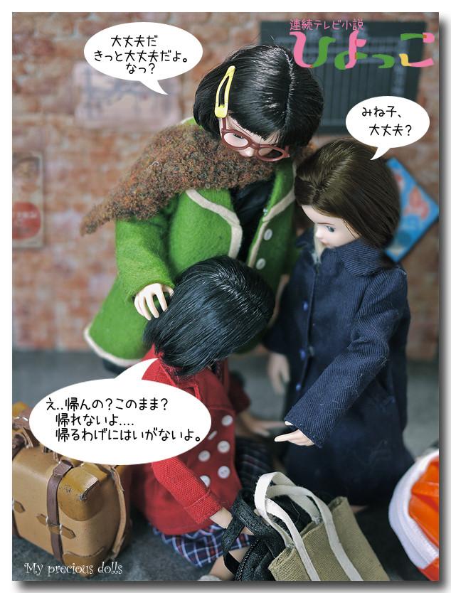 ueno-blog3final-1