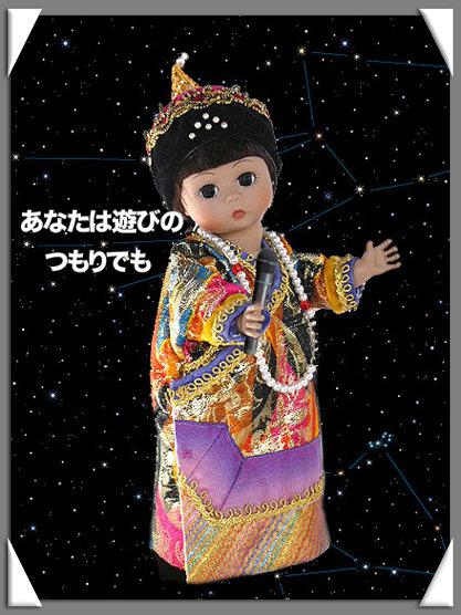 MIKAWA003